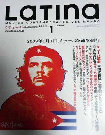 Revista Latina enero 2009 tapa